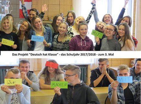Niemiecki ma klasę